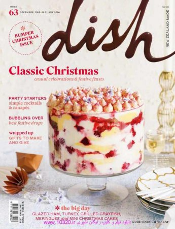 مجله Dish Issue 63 2015