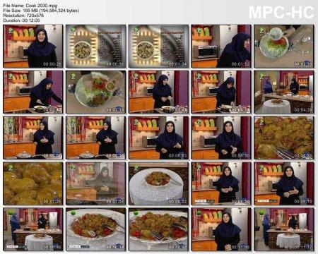 فیلم آموزش طرز تهیه خوراک بلدرچین با قارچ و سس کاری