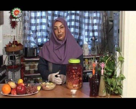 فیلم آموزش طرز تهیه سرکه میوه ها