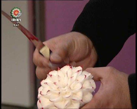 فیلم آموزش طرز درست کردن گل با شلغم - فرزاد سلیمانی راد