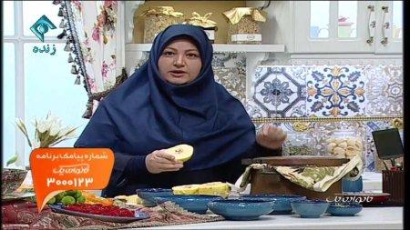 فیلم آموزش طرز تهیه کباب (دسر) کدو حلوایی با عسل و مربای به - خانم پری ناز گل آور