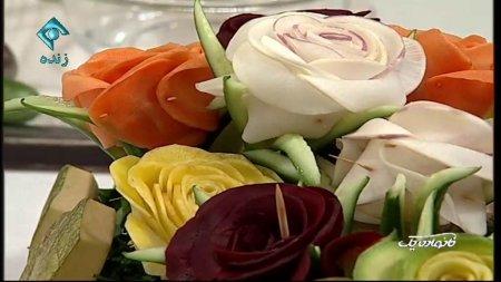 فیلم آموزش طرز تهیه سفره آرایی (سبزی آرایی) - خانم پری ناز گل آور