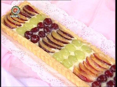 فیلم آموزش طرز تهیه تارت میوه - خانم آرزو گنجی