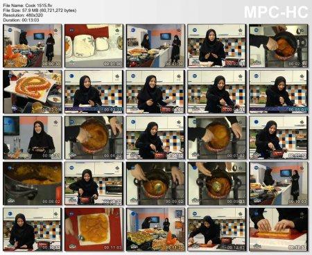 فیلم آموزش طرز تهیه حلوای هویج - مریم صرافها