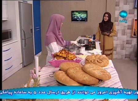 فیلم آموزش طرز تهیه نان سیب زمینی - خانم راضیه احدی